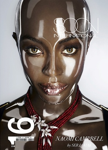Naomi-Campbell-Soon-International