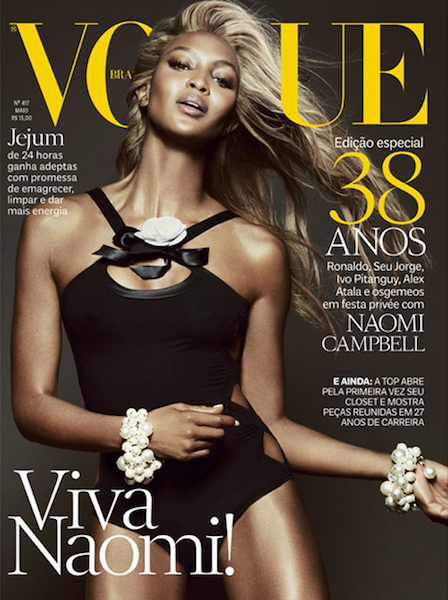 Naomi-Campbell-Vogue-Brazil-Cover